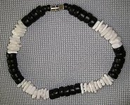 Black Coco Bead/White Square Cut Shell Anklet